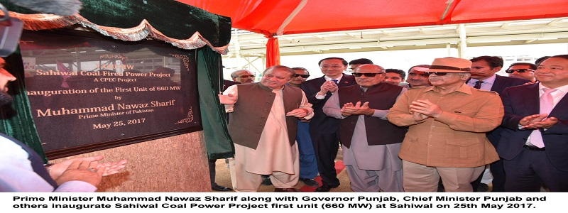 Sahiwal Coal Power Project(660MW first unit) - Inagurated by Prime Minister