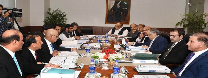 Federal Minister for Power, Sardar Awais Ahmed Khan Leghari Presiding over 111th meeting of PPIB
