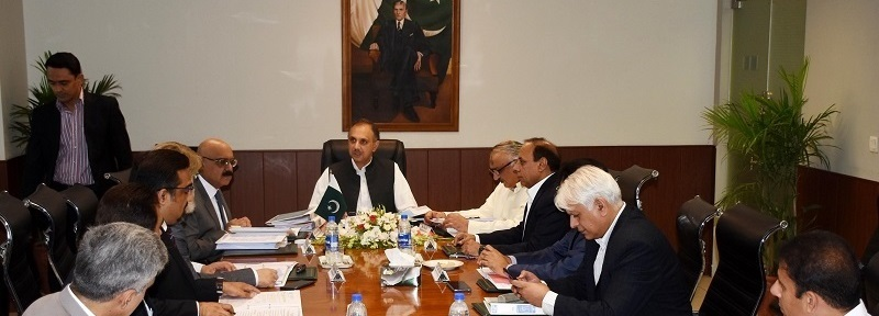 Federal Minister for Power Division, Mr Omer Ayub Khan presiding 124th meeting of PPIB  in Islamabad