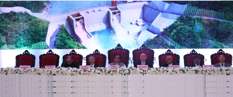 PROMOTION CEREMONY FOR DEVELOPMENT OF 1124 MW KOHALA HYDROPOWER PROJECT