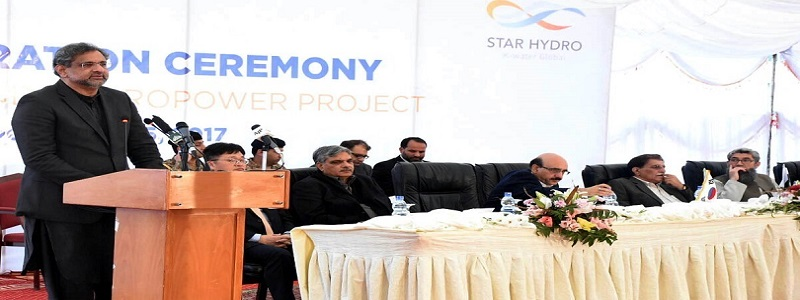 Honourable Prime Minister Shahid Khaqan Abbasi inaugurated 147 MW Patrind Hydropower Project at Muzaffarabad