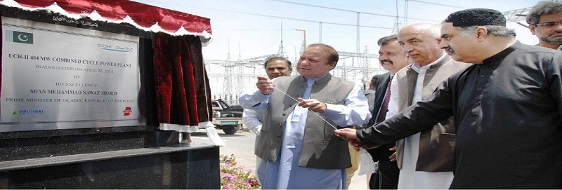 404 MW UCH-II Power Project - Inagurated by Prime Minister